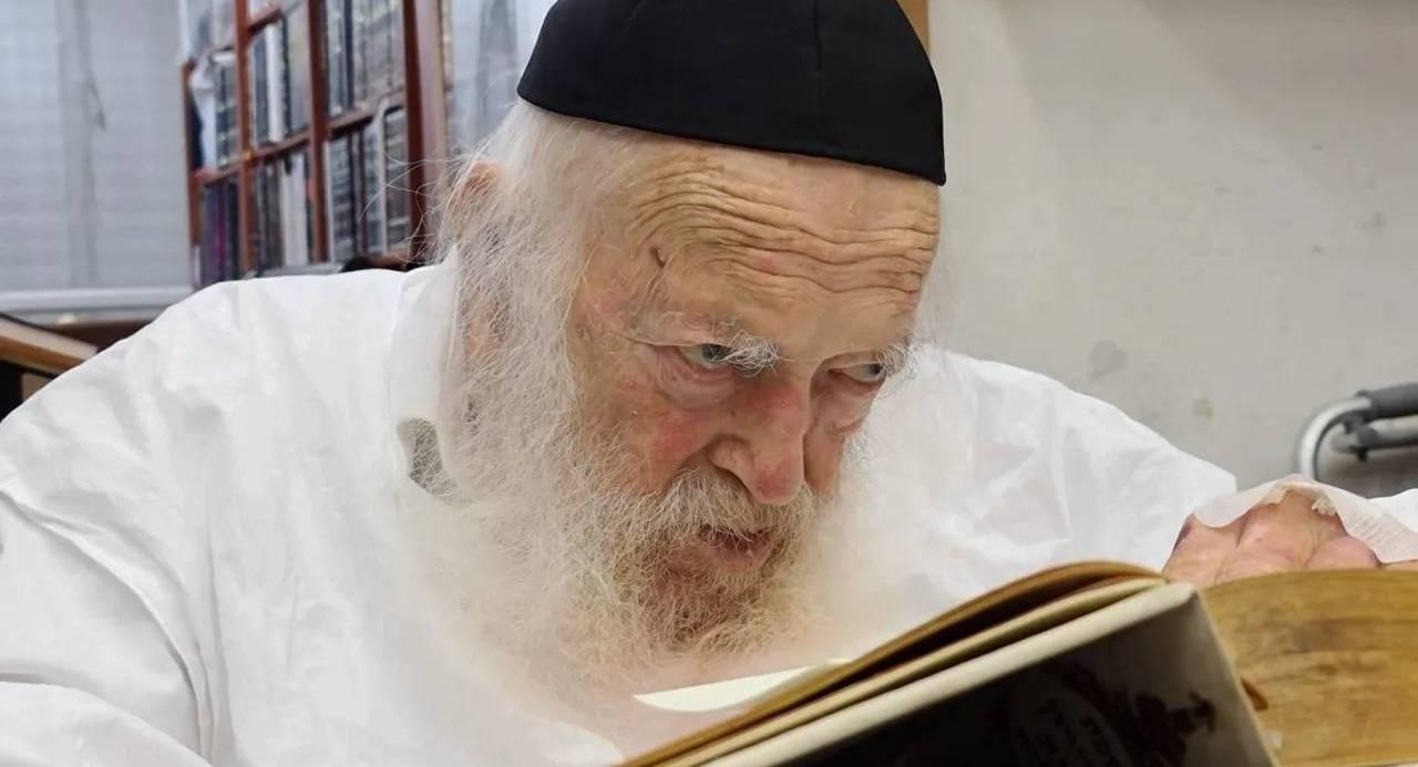 Orchot Yosher
