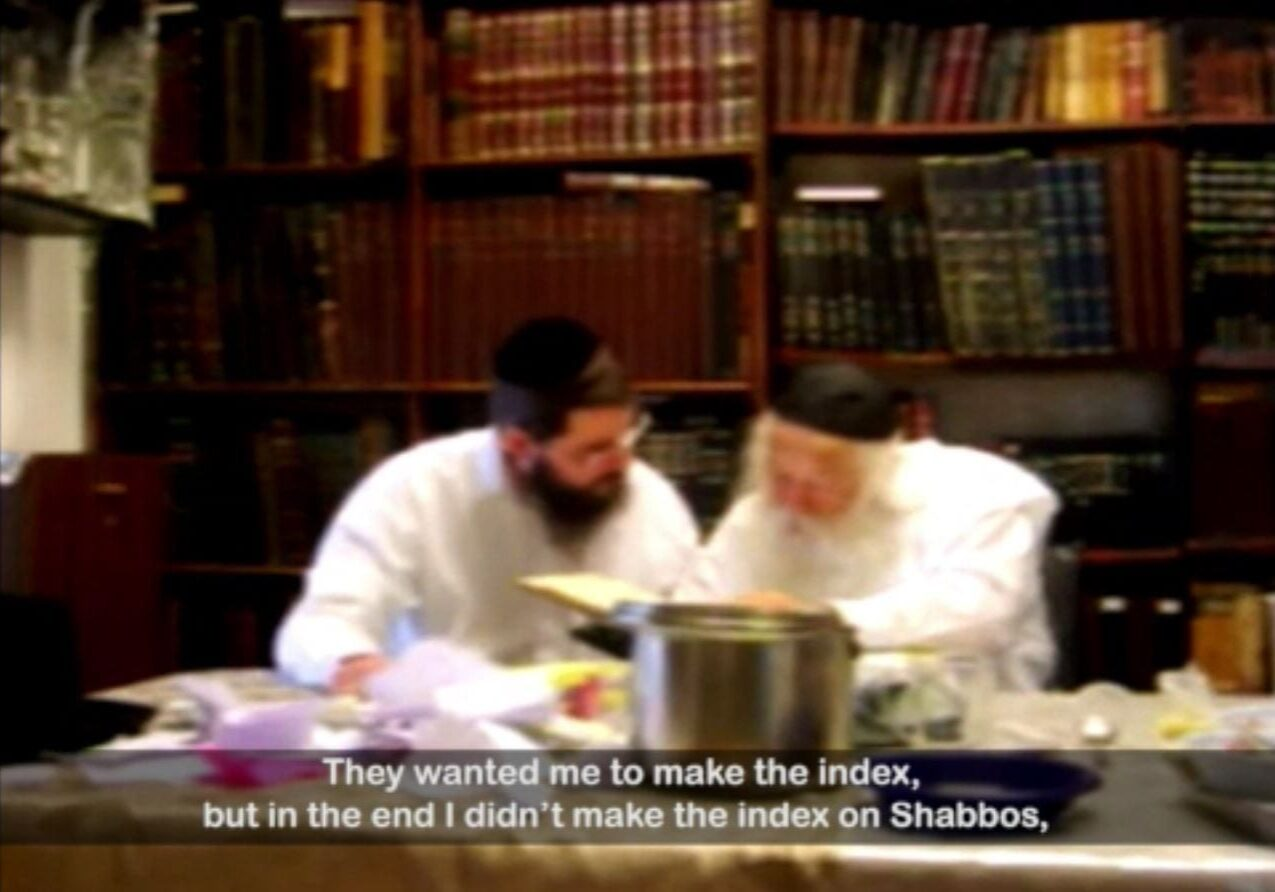 Maran Shlita speaks about the index to the Sefer of the Chazon Ish