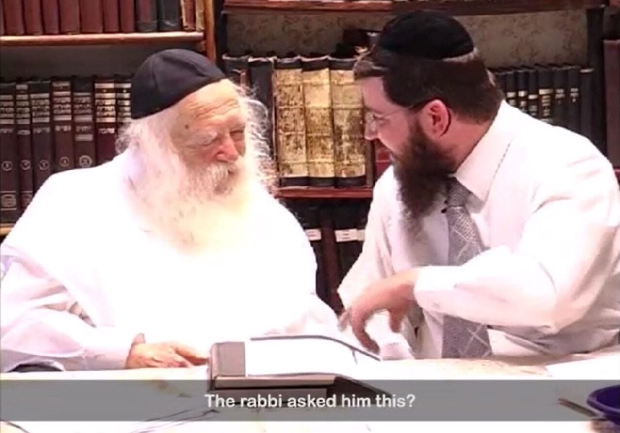Where is Maran Shlita mentioned in the Sefer Chazon Ish